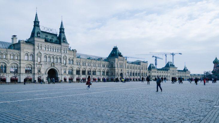 Formazione di società in Russia